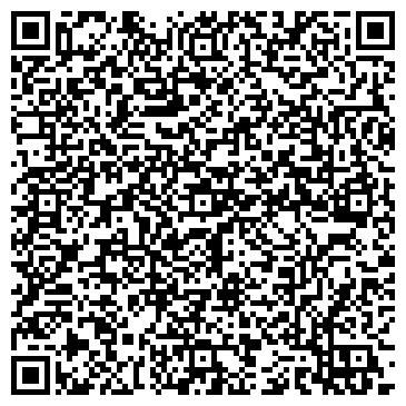 QR-код с контактной информацией организации КУРАМА САН ОСОО ЧЫНАР РЫНОК