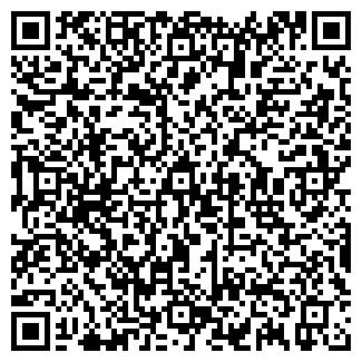 QR-код с контактной информацией организации БЫТХИМ, ЗАО