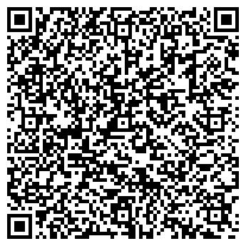 QR-код с контактной информацией организации ЧЕРНОДОЛЬСКОЕ, ТОО