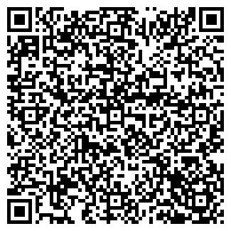 QR-код с контактной информацией организации ТОО РАДИОЗАВОД