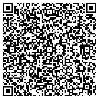 QR-код с контактной информацией организации БАЙКАЛПРОМКАМЕНЬ, ООО