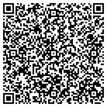 QR-код с контактной информацией организации БАЙКАЛСТРОЙКОНСТРУКЦИЯ, ОАО