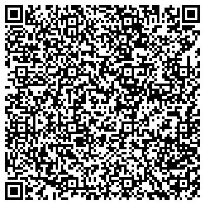 QR-код с контактной информацией организации ВОСТОЧНО-СИБИРСКОЙ ЖЕЛЕЗНОЙ ДОРОГИ ВАГОННОЕ ДЕПО СТАНЦИИ СЛЮДЯНКА
