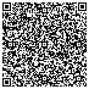 QR-код с контактной информацией организации УСТЬ-КАТУНСКОЕ ХЛЕБОПРИЕМНОЕ ПРЕДПРИЯТИЕ, ОАО