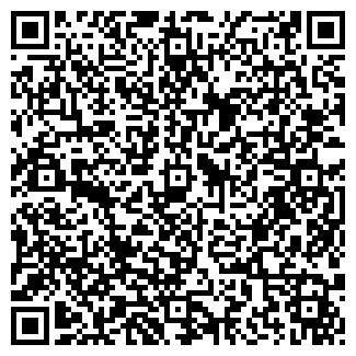 QR-код с контактной информацией организации МЕНС
