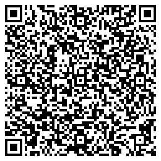 QR-код с контактной информацией организации Боднар