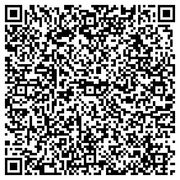 QR-код с контактной информацией организации ООО КЫРГЫЗСКАЯ НАЦИОНАЛЬНАЯ ФИЛАРМОНИЯ ИМ. Т. САТЫЛГАНОВА