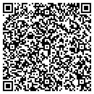 QR-код с контактной информацией организации ПКФ ВВ