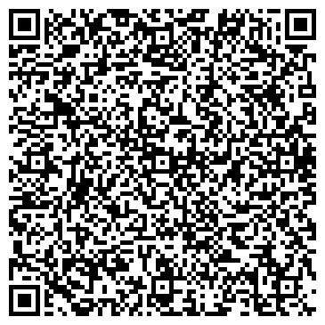 QR-код с контактной информацией организации ЕНИСЕЙ УНИВЕРСАЛЬНАЯ ТОРГОВАЯ ФИРМА