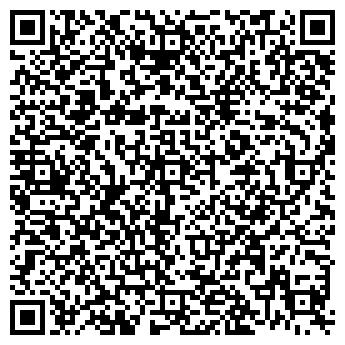 QR-код с контактной информацией организации ВАРИАНТ+