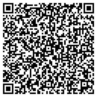 QR-код с контактной информацией организации БОТОВСКОЕ ЗАО