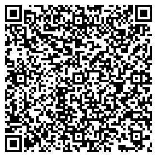 QR-код с контактной информацией организации ТРИОЛ ООО