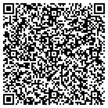 QR-код с контактной информацией организации ТОМСКНЕФТЕГЕОФИЗИКА ОАО