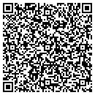 QR-код с контактной информацией организации КИЗЮРИНСКОЕ, ЗАО