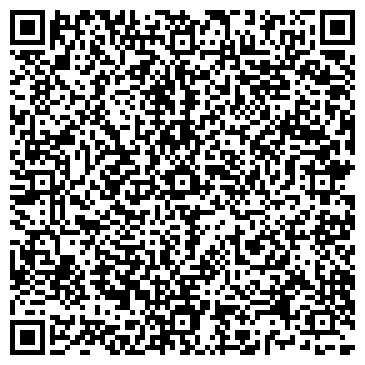 QR-код с контактной информацией организации УЧЕБНО-ОПЫТНОЕ ХОЗЯЙСТВО № 2