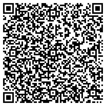 QR-код с контактной информацией организации КИТОЙЛЕС РП КИТОЙ, ОАО