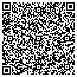 QR-код с контактной информацией организации СИБКОМЦЕНТР