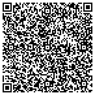 QR-код с контактной информацией организации БАПЛАШИНСКИЙ РАБКООП ТОРГОВОЕ ПРЕДПРИЯТИЕ