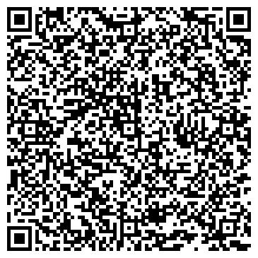 QR-код с контактной информацией организации БИРЮСИНСКИЙ СЕЛЬХОЗКООПЕРАТИВ