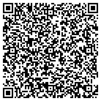 QR-код с контактной информацией организации ПОЛИНЧЕТСКИЙ ХИМЛЕСХОЗ