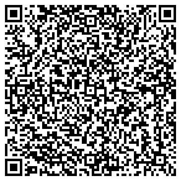 QR-код с контактной информацией организации СИБИРСКИЙ ЛЕС ТОРГОВО-ПРОИЗВОДСТВЕННОЕ ПРЕДПРИЯТИЕ
