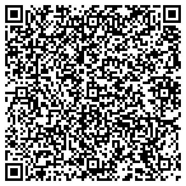 QR-код с контактной информацией организации БИРЮСИНСКИЙ ГИДРОЛИЗНЫЙ ЗАВОД, ОАО