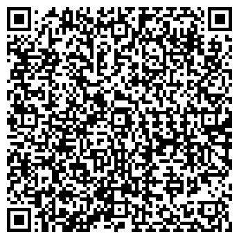 QR-код с контактной информацией организации ТУМАНШЕТСКИЙ ЛЕСПРОМХОЗ