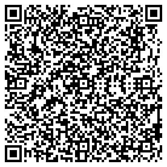 QR-код с контактной информацией организации ШИТКИНСКИЙ ЛЕСХОЗ