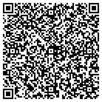 QR-код с контактной информацией организации ЮРТИНСКИЙ ЛЕСХОЗ