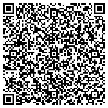 QR-код с контактной информацией организации ТАКСИМО ТОРГОВЫЙ ЦЕНТР