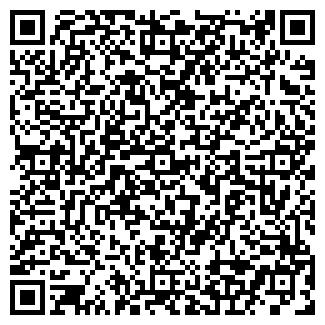 QR-код с контактной информацией организации ЛАРИЧИХИНСКИЙ ЛЕСХОЗ