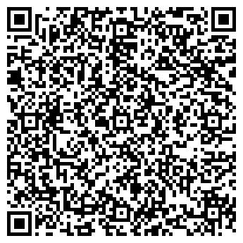 QR-код с контактной информацией организации ЛАРИЧИХИНСКИЙ ЛЕСПРОМХОЗ, ОАО