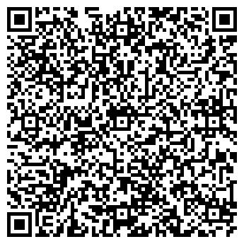 QR-код с контактной информацией организации ОЗЕРСКИЙ ЛЕСХОЗ