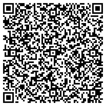 """QR-код с контактной информацией организации Сауна """"ЛАГУНА"""", ИП"""