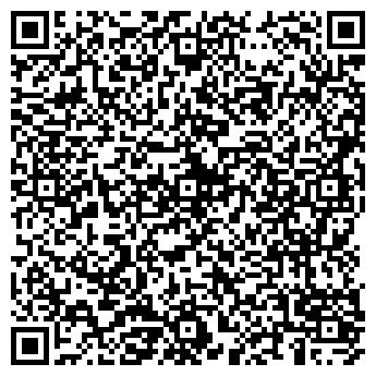 QR-код с контактной информацией организации СТРОЙКОМБИНАТ, ОАО