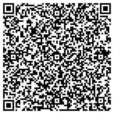QR-код с контактной информацией организации ТАЛЬМЕНСКИЙ СТРОИТЕЛЬНЫЙ ПОЕЗД № Э-9