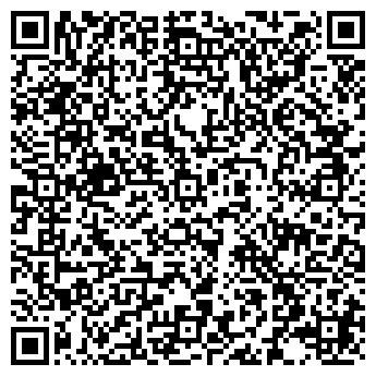 QR-код с контактной информацией организации Налоговая инспекция ИФНС №2