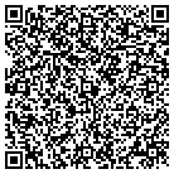 QR-код с контактной информацией организации ШАЛУТСКИЙ КОМБИКОРМОВЫЙ ЗАВОД