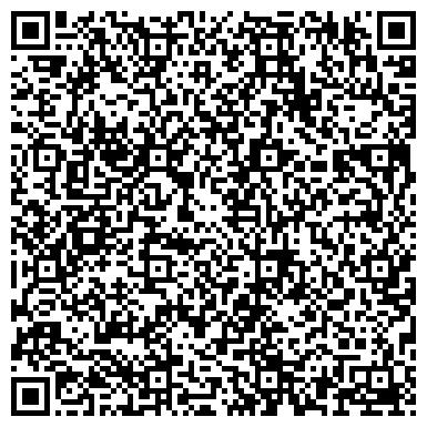 QR-код с контактной информацией организации ФАРМАЦИЯ ТАРБАГАТАЙСКОЕ РАЙОННОЕ ПРОИЗВОДСТВЕННОЕ ПРЕДПРИЯТИЕ
