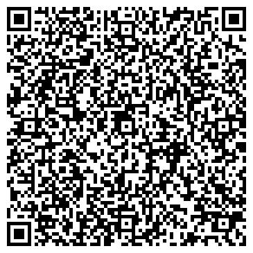 QR-код с контактной информацией организации ТАТАРСК РАСЧЕТНО-КАССОВЫЙ ЦЕНТР