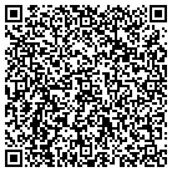 QR-код с контактной информацией организации НАРОДНАЯ ГАЗЕТА