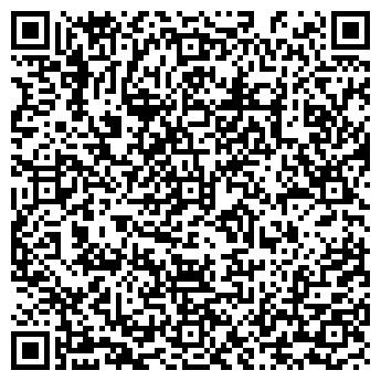QR-код с контактной информацией организации ТАТАРСКИЙ МЯСОКОМБИНАТ