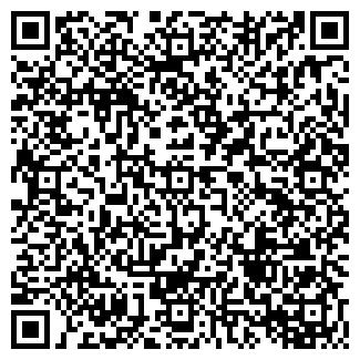 QR-код с контактной информацией организации ГЦ ГСЭН