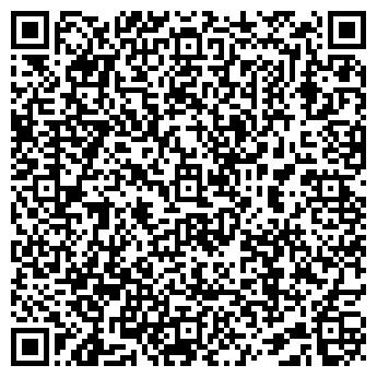 QR-код с контактной информацией организации ГУ ТАШТАГОЛЬСКИЙ ЛЕСХОЗ