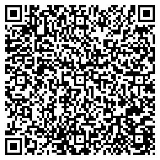 QR-код с контактной информацией организации ЗАО ШОРИЯ-ТУР