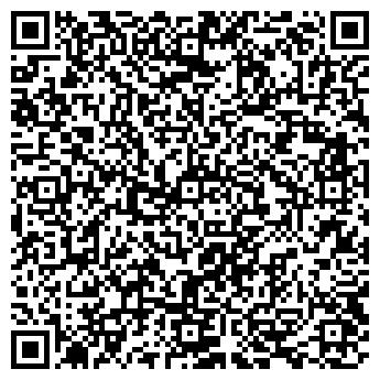 QR-код с контактной информацией организации РАСЧЕТНО-КАССОВЫЙ ЦЕНТР ТАШТАГОЛ