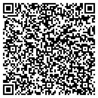QR-код с контактной информацией организации ООО ПАРТНЕР