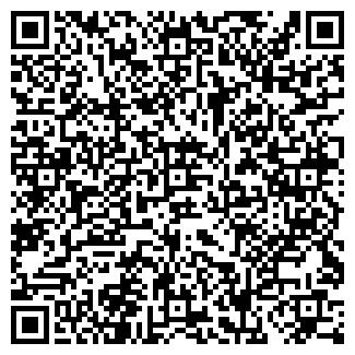 QR-код с контактной информацией организации ГУП ДРСУ