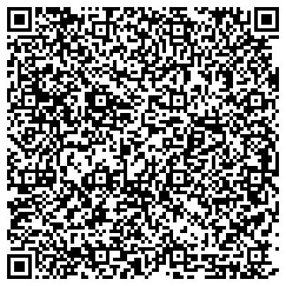 QR-код с контактной информацией организации АДМИНИСТРАЦИЯ Г.ТАШТАГОЛА