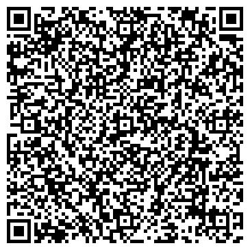 QR-код с контактной информацией организации СИБИРСКИЙ ЗАВОД МОЛОЧНЫХ ПРОДУКТОВ, ООО
